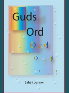 Guds Ord
