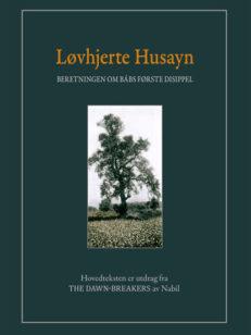 Løvehjerte Husayn