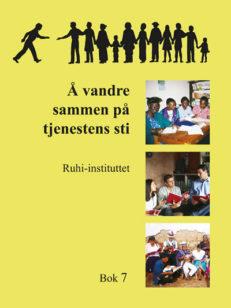 RUHI BOK 7