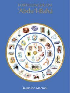 Fortellinger om Abdu'l-Baha