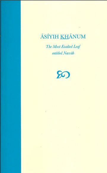 Asiyih Khanum