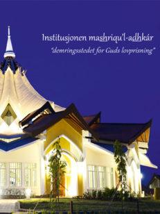 Institusjonen mashriqu'l-adhkar