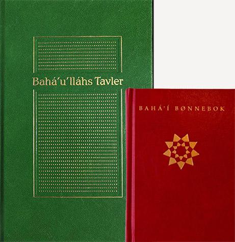 Baha'i skrifter