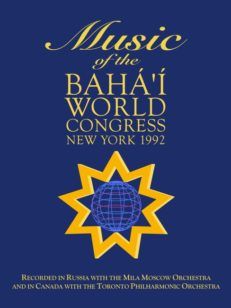 Music of the Baha'i World Congress CD