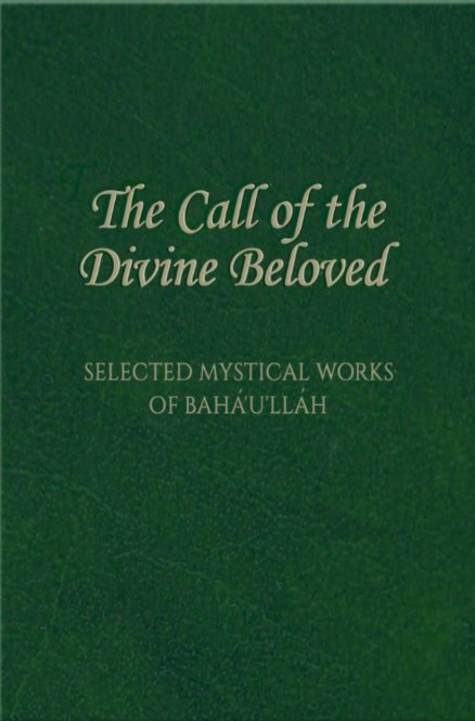 The Call of the Divine Beloved