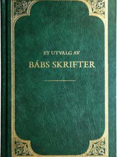 Babs skrifter