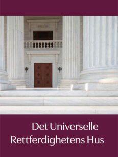 Det Universelle Rettferdighetens Hu